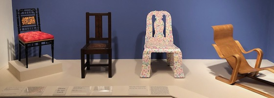 museum chairs